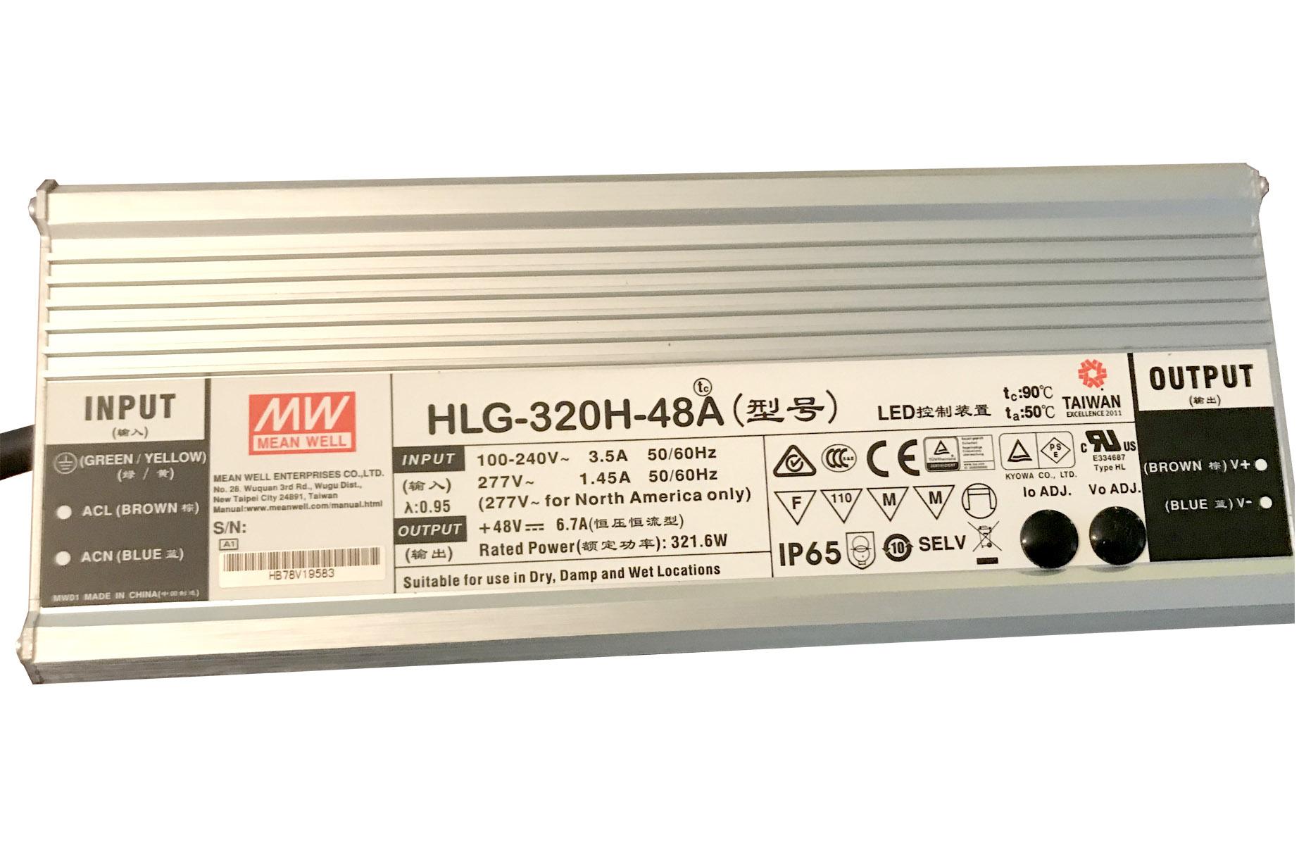 hlg-320h-48a